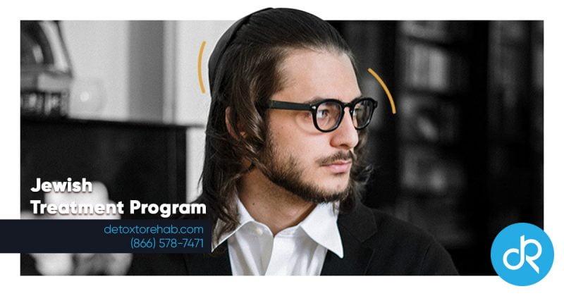 jewish treatment header image